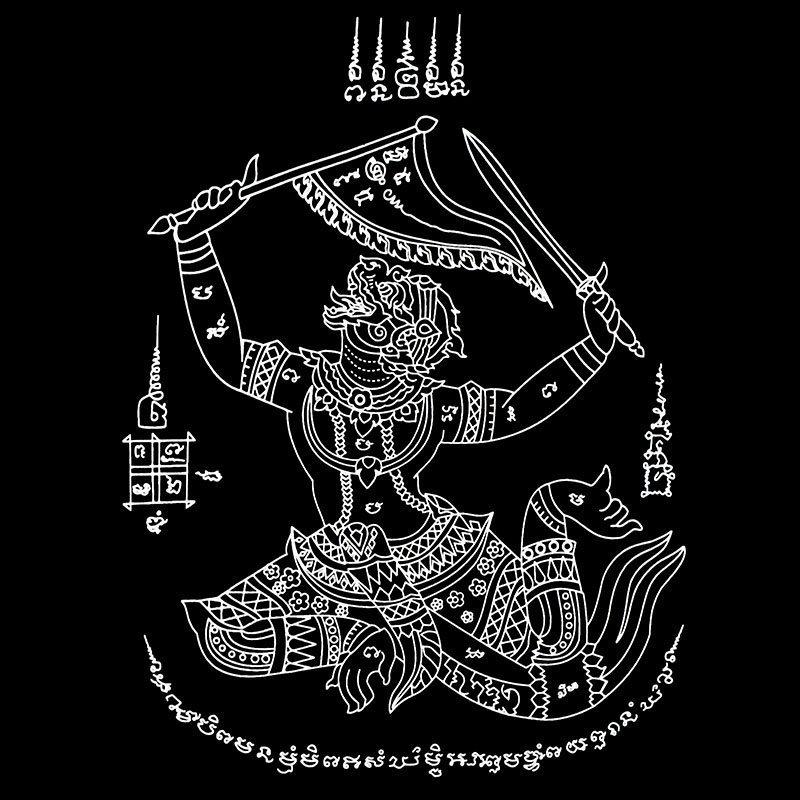 Boon Sport Muay Thai T-Shirt Hanuman TSH
